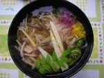inaniwa_udon.jpg