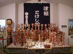 kokeshi1.jpg