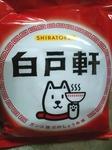 shiratoken.jpg
